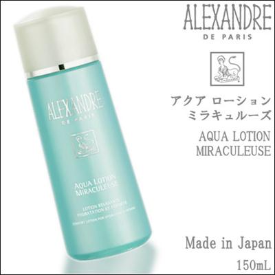 ロレアルアクアローションミラキュルーズ150mL【化粧水】アレクサンドルドゥパリ