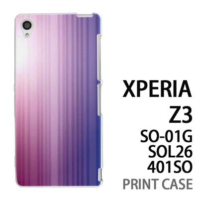 XPERIA Z3 SO-01G SOL26 401SO 用『0824 グラデーション 紫青』特殊印刷ケース【 xperia z3 so01g so-01g SO01G sol26 401so docomo au softbank エクスペリア エクスペリアz3 ケース プリント カバー スマホケース スマホカバー】の画像