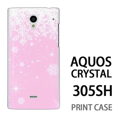 AQUOS CRYSTAL 305SH 用『1205 雪結晶の模様 ピンク』特殊印刷ケース【 aquos crystal 305sh アクオス クリスタル アクオスクリスタル softbank ケース プリント カバー スマホケース スマホカバー 】の画像