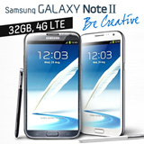 [Super SALE!]Samsung Galaxy Note 2 32GB 4G/ LTE ★GT-N7105 Full HD (Unlocked) Smartphone (White / Black)