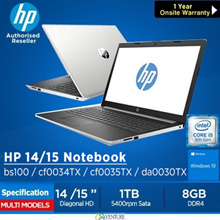 2018 HP Laptop Latest Version|i5 8th Gen Processor|8GB Ram 1TB HDD| Available In Both 14 and 15 inch