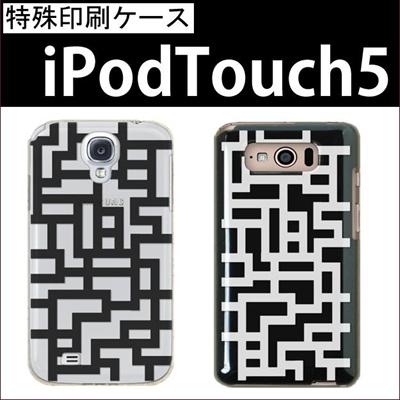 特殊印刷/iPodtouch5(第5世代)iPodtouch6(第6世代) 【アイポッドタッチ アイポッド ipod ハードケース カバー ケース】(迷路)CCC-059の画像