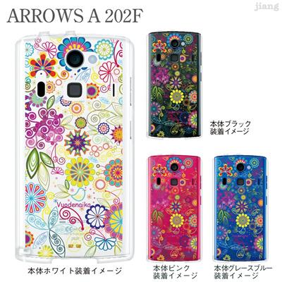 【ARROWS A 202F】【202fケース】【Soft Bank】【カバー】【スマホケース】【クリアケース】【フラワー】【Vuodenaika】 21-202f-ne0009caの画像