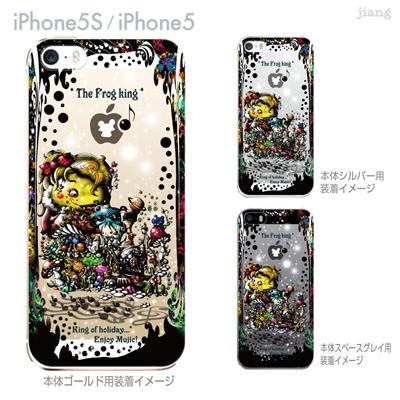 【iPhone5S】【iPhone5】【Little World】【iPhone5ケース】【カバー】【スマホケース】【クリアケース】【イラスト】【Clear Arts】【グリム童話】【かえるの王様】 25-ip5s-am0095の画像