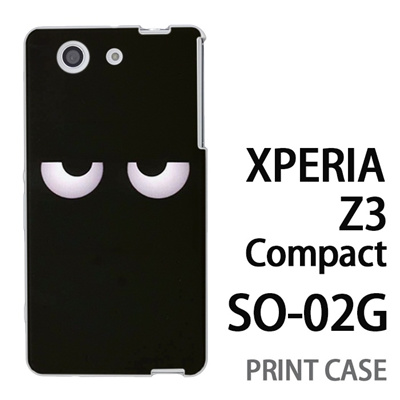 XPERIA Z3 Compact SO-02G 用『0717 黒目疑い目』特殊印刷ケース【 xperia z3 compact so-02g so02g SO02G xperiaz3 エクスペリア エクスペリアz3 コンパクト docomo ケース プリント カバー スマホケース スマホカバー】の画像