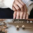 [7日間のみSALE] All silver/全銀/アレルギーなし/ギフト贈呈/デイリーイヤリング/ギフト/デイ/
