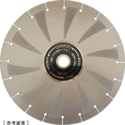 【クリックで詳細表示】三京ダイヤモンド工業 三京 FS2000 355×3.4×2.0×30.5 FS14-3142