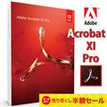 【売り尽くしビッグセール】【残りわずか】Adobe Acrobat XI Pro for Windows 日本語版 パッケージ版(新品未開封)