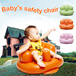 For your Baby▶Baby Safety Chair◀GFB-Comfortable Inflate Sit Training Chair fo baby-Humanization Design