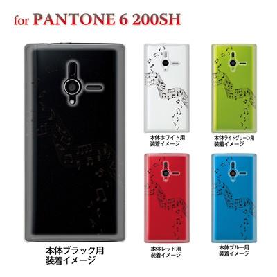 【PANTONE6 ケース】【200SH】【Soft Bank】【カバー】【スマホケース】【クリアケース】【ミュージック】【音符】 09-200sh-mu0001の画像