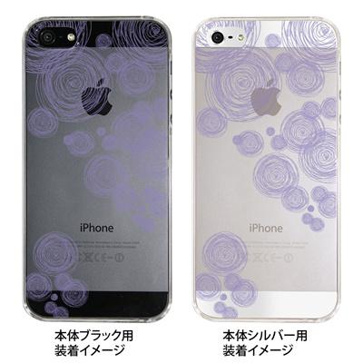 【iPhone5S】【iPhone5】【Clear Fashion】【iPhone5ケース】【カバー】【スマホケース】【クリアケース】【クリアーアーツ】 21-ip5-ca0008puの画像