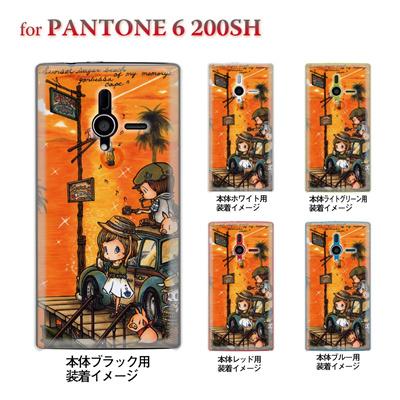 【SWEET ROCK TOWN】【PANTONE6 ケース】【200SH】【Soft Bank】【カバー】【スマホケース】【クリアケース】【アート】 46-200sh-sh0012の画像