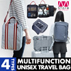 Short-distance travel bag/large capacity/suits/clothing package/men and women/shoulder bag/handbag/High quality canvas/Removable belt/Unisex/Japan style/4 Types【M18】