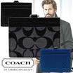 まめGoチャンス!【COACH OUTLET】コーチ  カードケース 小物  メンズ 特集【選べる8タイプ】