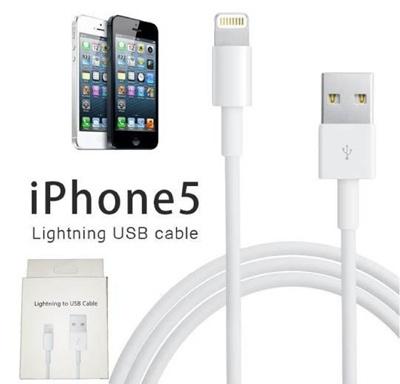 iPhone5・iPodtouch5・iPodnano7USBケーブル【充電器・同期可】2555-1の画像