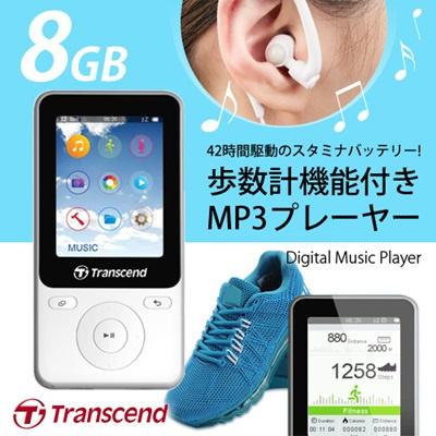 トランセンドMP3プレヤ8GBタイプTS8GMP710K