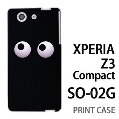XPERIA Z3 Compact SO-02G 用『0717 上目』特殊印刷ケース【 xperia z3 compact so-02g so02g SO02G xperiaz3 エクスペリア エクスペリアz3 コンパクト docomo ケース プリント カバー スマホケース スマホカバー】の画像