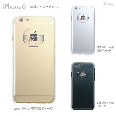 iPhone6 4.7inch ソフトケース Clear Arts ケース カバー スマホケース クリアケース かわいい おしゃれ 着せ替え イラスト 金魚鉢 08-ip6-tp0045の画像