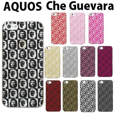 特殊印刷/AQUOS PHONE(SHV31)(SHV32)(302SH)(303SH)(304SH)(SHL22)(SHL24)(SHL25)(SHL23)(SHL21) (チェ・ゲバラ)CCC-053【スマホケース/ハードケース/の画像