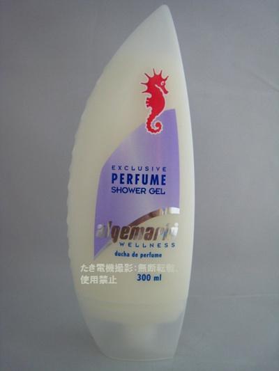 【香りのマジック】algemarinアルゲマリンパフュームボディーソープ300ml【保湿成分配合】