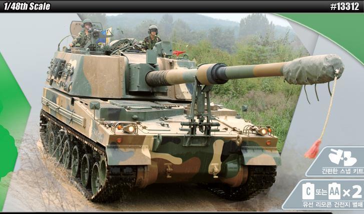 【クリックでお店のこの商品のページへ】ACADEMY Plastic Model Kit 13312 | ROK Army K9 Self-propelled howitzer | SCALE 1/48 | Model Building | Ship&Tank&Plane&Carrier Building Kit [Free Shipping]
