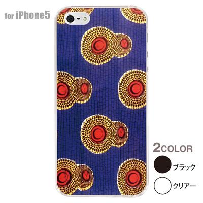 【iPhone5S】【iPhone5】【アルリカン】【iPhone5ケース】【カバー】【スマホケース】【クリアケース】【その他】【アフリカン テキスタイルパターン】 01-ip5-con066の画像