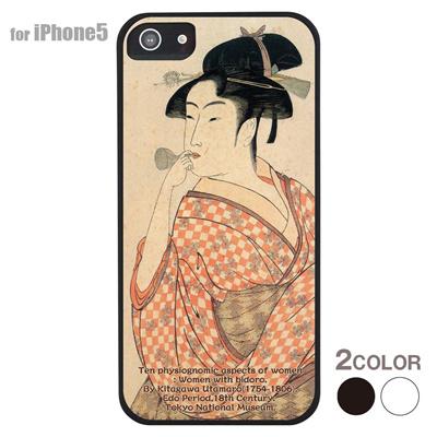 【iPhone5S】【iPhone5】【歌麿】【iPhone5ケース】【カバー】【スマホケース】【ジャパニーズ】【浮世絵】 ip5-uk021の画像