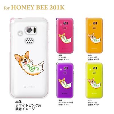 【まゆイヌ】【HONEY BEE 201K】【Soft Bank】【ケース】【カバー】【スマホケース】【クリアケース】【コーギー】 26-201k-md0001の画像