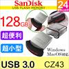 SanDisk サンディスク USBメモリー 128GB Ultra Fit USB3.0対応 高速130MB/s 超小型 パッケージ品