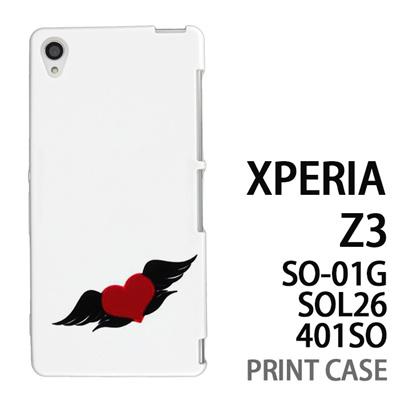 XPERIA Z3 SO-01G SOL26 401SO 用『0824 ワンポイント羽ハート』特殊印刷ケース【 xperia z3 so01g so-01g SO01G sol26 401so docomo au softbank エクスペリア エクスペリアz3 ケース プリント カバー スマホケース スマホカバー】の画像