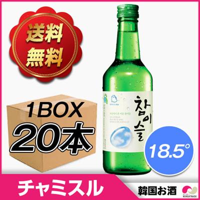 [送料無料] [眞露] チャミスル 360ml x 20本 (1BOX) 「韓国焼酎」 韓国お酒の画像
