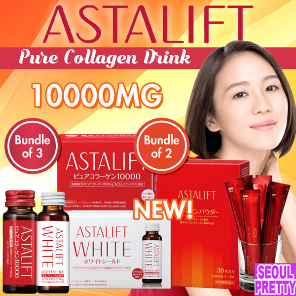 USE $20+$10 COUPON! Recommended?ASTALIFT WhiteShield NEW Arrival!/10000mg Collagen Drink/5000mg Powder Deals for only S$180 instead of S$0