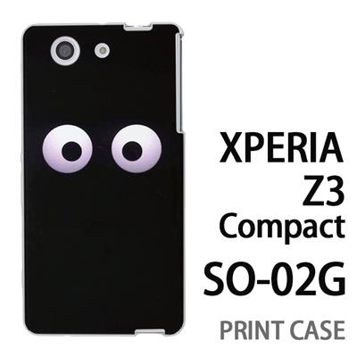 XPERIA Z3 Compact SO-02G 用『0717 普通目』特殊印刷ケース【 xperia z3 compact so-02g so02g SO02G xperiaz3 エクスペリア エクスペリアz3 コンパクト docomo ケース プリント カバー スマホケース スマホカバー】の画像