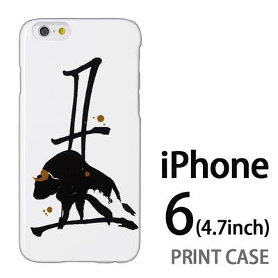 iPhone6 (4.7インチ) 用『0723 干支筆文字 丑』特殊印刷ケース【 iphone6 iphone アイフォン アイフォン6 au docomo softbank Apple ケース プリント カバー スマホケース スマホカバー 】の画像