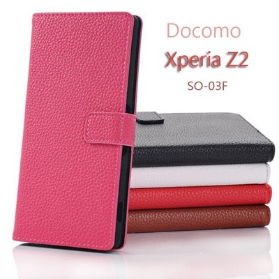 ネコポス送料無料】◆ 【Xperia Z2】 PUレザーケース手帳型スタンド機能& カード収納付きの画像
