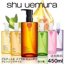 【送料無料】シュウウエムラ クレンジングオイル 450ml 選べる6種