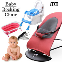 ◣Baby Rocking Chair / kids◥ Baby Bathtub ★ Toilet Tool ★ Rocking Chair ★ Baby Rocker/Baby Bouncer/Newborn/Toddler Portable rocker/cooling chair Multifunctional Bouncers ★ Safe/Baby /Toys/ JIJI