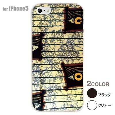 【iPhone5S】【iPhone5】【アルリカン】【iPhone5ケース】【カバー】【スマホケース】【クリアケース】【その他】【アフリカン テキスタイルパターン】 01-ip5-con070の画像