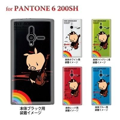【SWEET ROCK TOWN】【PANTONE6 ケース】【200SH】【Soft Bank】【カバー】【スマホケース】【クリアケース】【アート】 46-200sh-sh2015の画像