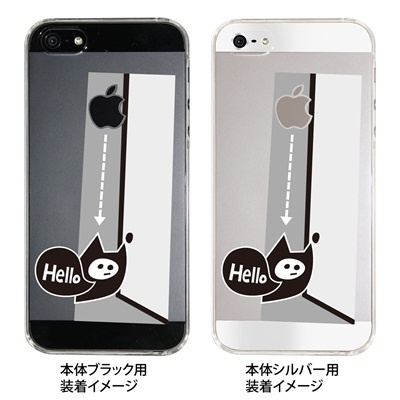 【iPhone5S】【iPhone5】【TORRY DESIGN】【Clear Arts】【iPhone5ケース】【カバー】【スマホケース】【クリアケース】 ip5-27-tr0005の画像