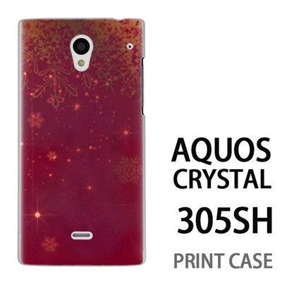 AQUOS CRYSTAL 305SH 用『1205 雪結晶の模様 赤』特殊印刷ケース【 aquos crystal 305sh アクオス クリスタル アクオスクリスタル softbank ケース プリント カバー スマホケース スマホカバー 】の画像