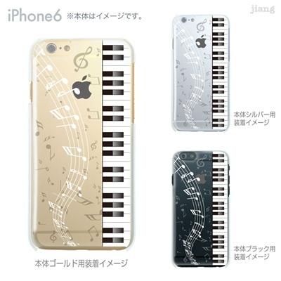 iPhone6 4.7inch ソフトケース Clear Arts ケース カバー スマホケース クリアケース かわいい おしゃれ 着せ替え イラスト ピアノと音符 08-ip6-tp0048cの画像