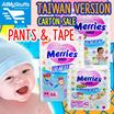【Merries】●CARTON SALE● Merries Tape Diapers ● Pants● Unisex ●  NB/S/M/L/XL ● TAIWAN VERSION ●