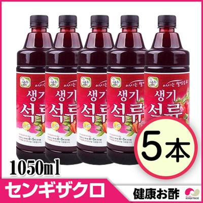 センギ ザクロ酢 1050ml x 5本 【韓国健康お酢】◆ ホンチョ 紅酢  【韓国食品】の画像