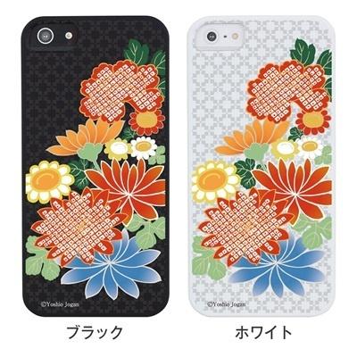 【iPhone5S】【iPhone5】【和柄】【iPhone5ケース】【カバー】【スマホケース】【ケース】 ip5-wa-005の画像
