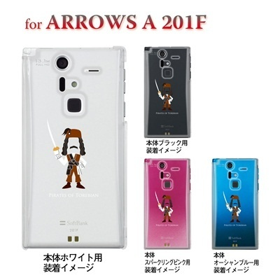 【ARROWS ケース】【201F】【Soft Bank】【カバー】【スマホケース】【クリアケース】【ユニーク】【MOVIE PARODY】【海賊】 10-201f-ca0028の画像