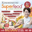 Kinohimitsu Superfood+ (500g/Tin) x 5 PACKS GET 1 FREE | 22 Multigrains Cereal Drink OVER 60000 SOLD!