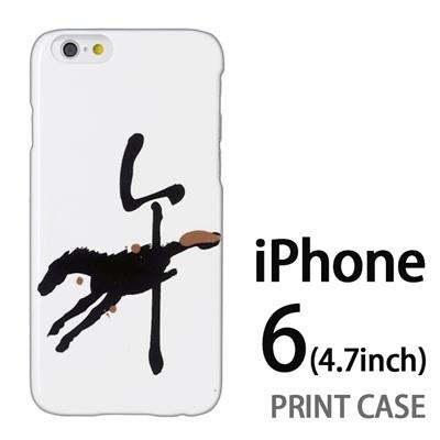 iPhone6 (4.7インチ) 用『0723 干支筆文字 午』特殊印刷ケース【 iphone6 iphone アイフォン アイフォン6 au docomo softbank Apple ケース プリント カバー スマホケース スマホカバー 】の画像