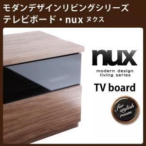 シンプルモダンリビングシリーズ【nux】ヌクステレビボードウォルナットブラウン