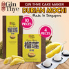 [GIN THYE] [FREE 1 BOX WITH EVERY 2 PURCHASE] Delicious QQ Premium Durian Mochi 榴莲麻糬 from Gin Thye/ 100% Pure Durian Pulp/ A Singapore brand since 1964.  4 outlets for collection.